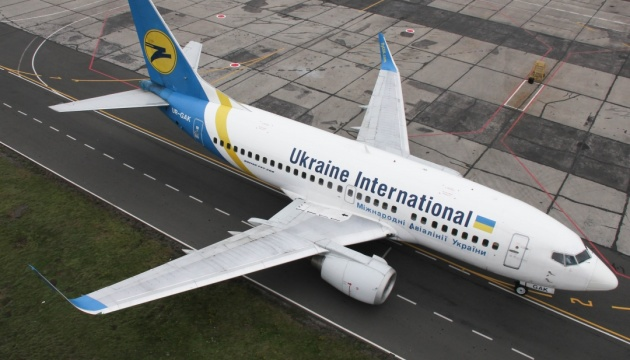 Ukraine International Airlines carried its 40-millionth passenger