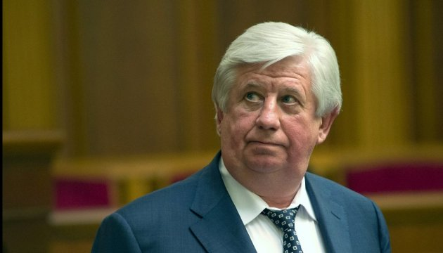 Shokin to personally check on investigation into death of inmate in Lukyanivska jail