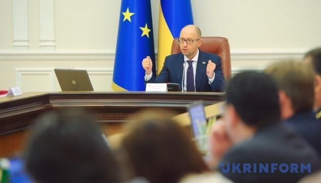 Правительство Украины ждут кадровые изменения - Яценюк