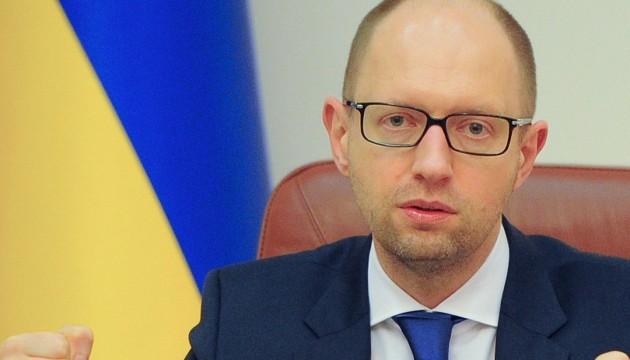 Яценюк збирає уряд