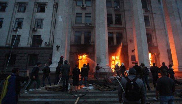 Суд залишив у СІЗО учасника заворушень 2 травня - росіянина Сакауова