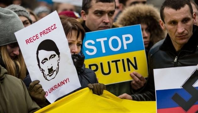 Диаспора заблокировала конгресс пророссийских пропагандистов в Брюсселе