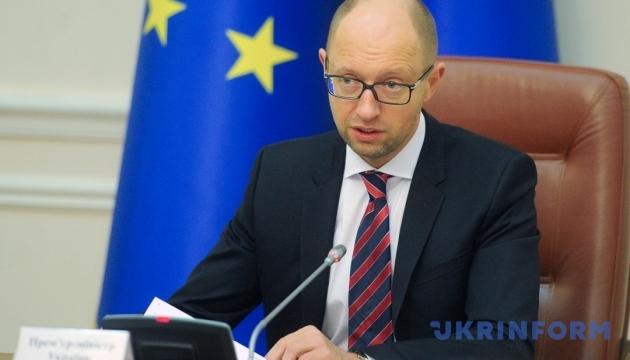 Яценюк сказал, когда Украина введет контрсанкции для России