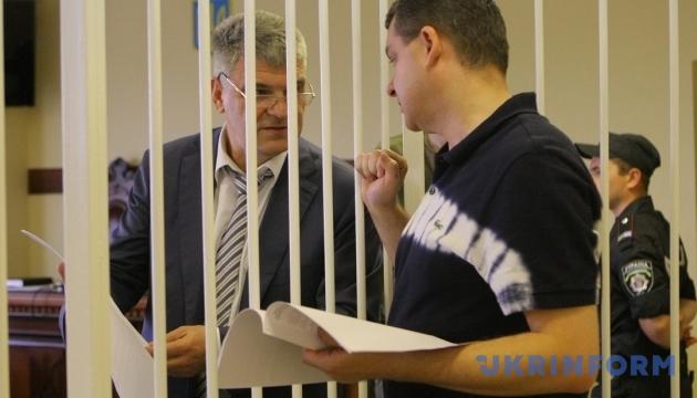 Суд у справі «діамантових прокурорів» перенесли на 10 березня