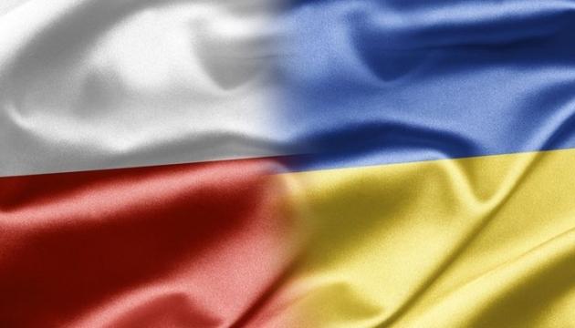 Українцям у Польщі порадили, як убезпечитися від торговців людьми