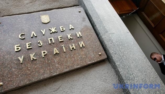 На Харківщині знайшли майже 28 тисяч