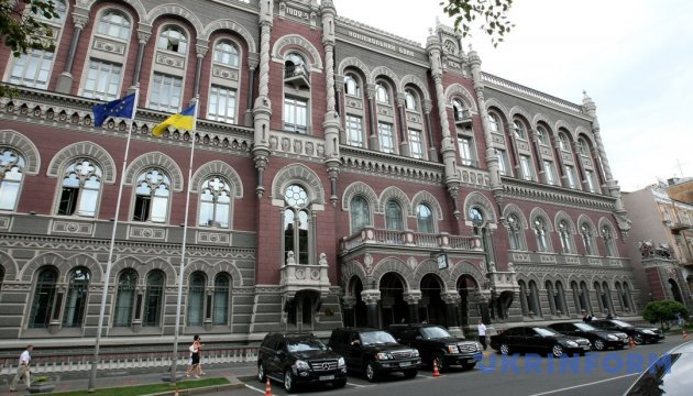 NBU: privatization needed to maintain international reserves and currency