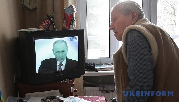 В РФ крупнейшие СМИ сочли предприятиями, важными для