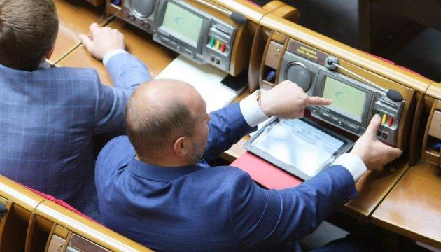 Batkivschyna to decide on voting for Groysman after resignation of Yatsenyuk