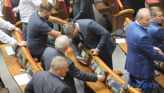 Депутати не наважились іти на зміну списків після виборів