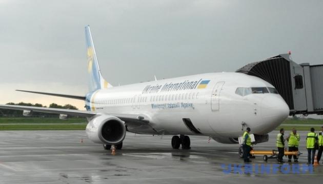 МАУ за рік повернула пасажирам $33 мільйони за скасовані рейси