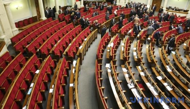 Депутатам-прогульникам не платять зарплату - Парубій