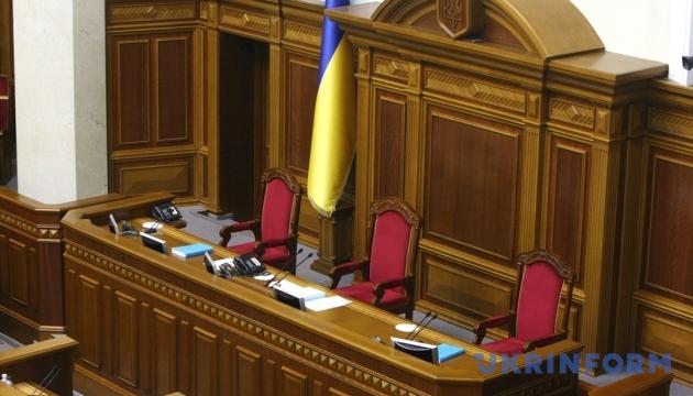 Ранкова Рада закрилася, далі — робота у комітетах і фракціях