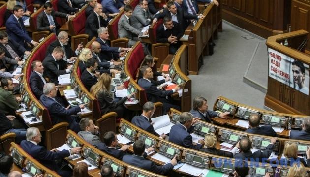 Уряд Яценюка відправили у відставку