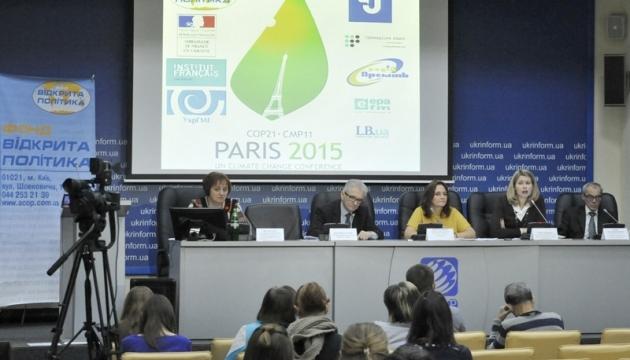 Климатическая политика Украины и ее энергетическая стратегия