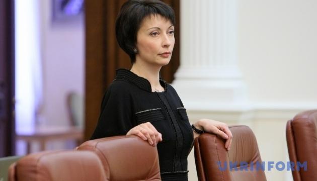 Министру юстиции времен Януковича сообщили об изменении подозрения