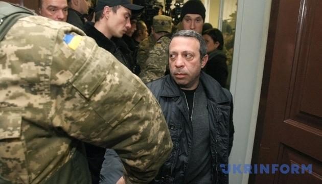 Корбана привезли в Днепропетровск