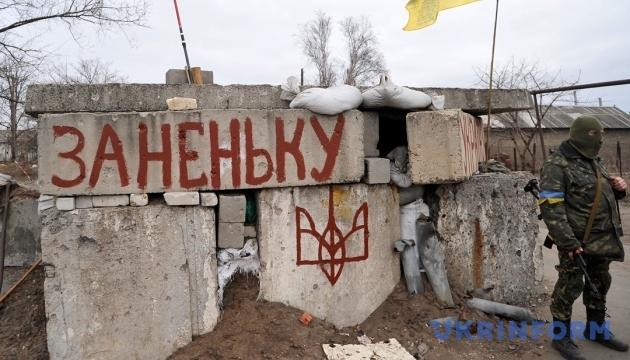У Пісках загинули двоє українських військових - ЗМІ