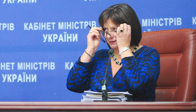Jaresko: Draft memorandum with IMF foresees no pension age increase