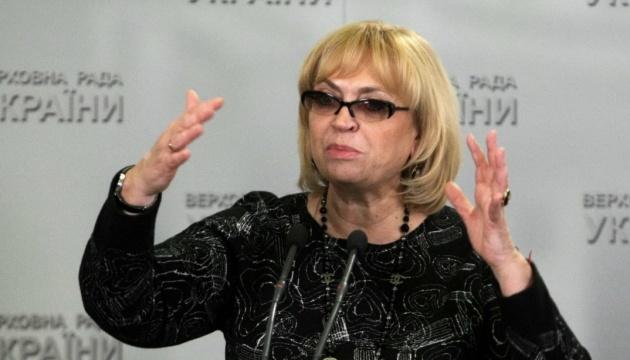 Кужель пояснила, чому виходить зі списку кандидатів у депутати Київради від