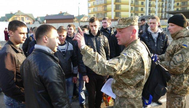 Львовский военкомат объяснил ситуацию с обнародованием списков призывников