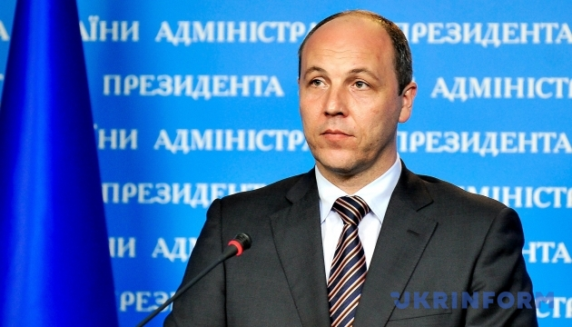 Canada's defense minister to visit Ukraine soon, says Parubiy