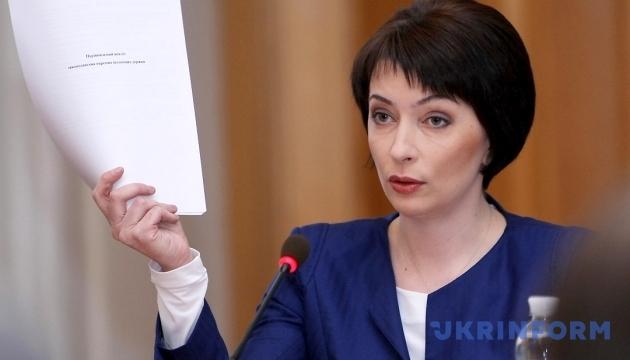 Прокуратура викликала на допит міністра юстиції часів Януковича