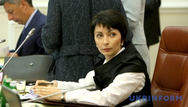 ГПУ не знайшла достатніх доказів для обвинувачення екс-міністра Лукаш