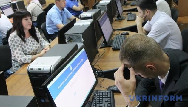 Українцям пропонують правовий диктант онлайн