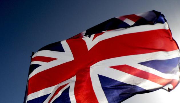 Британія назвала умову, за якою бойкотуватиме ЧС-2018 з футболу в Росії