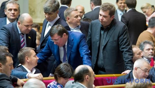 Фракція БПП не схотіла відбирати мандат у Кононенка