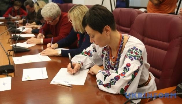 Мінкульт цьогоріч проведе День української писемності на Закарпатті