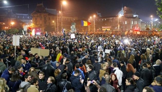 В Румунії знову протестують проти звільнення головного антикорупціонера