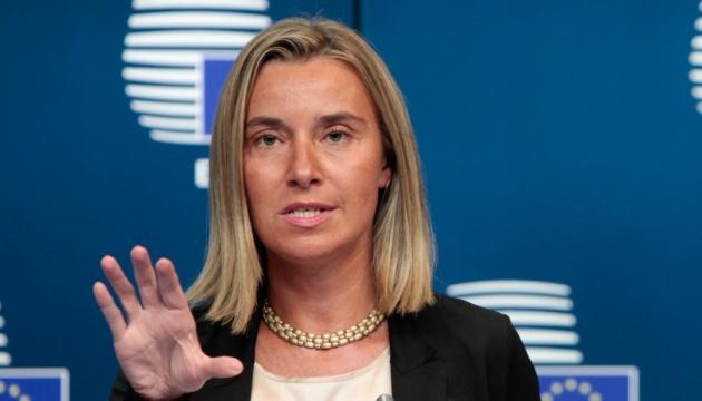 Могеріні: Влітку ЄС матиме нову глобальну стратегію