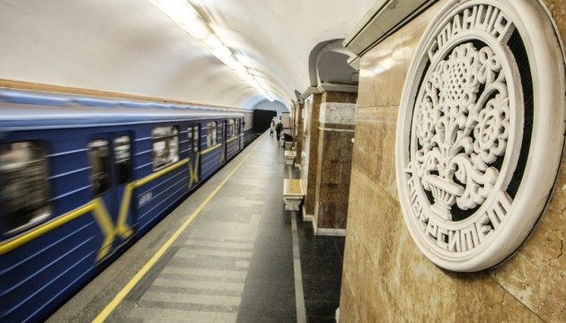 Київське метро у вихідні працюватиме на годину довше