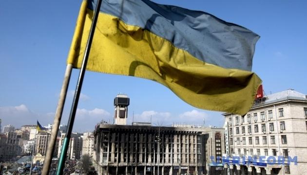 Украина будет отмечать День Достоинства и Свободы