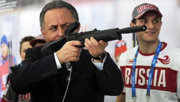 Допінговий скандал: Росії можуть заборонити брати участь в Олімпіаді