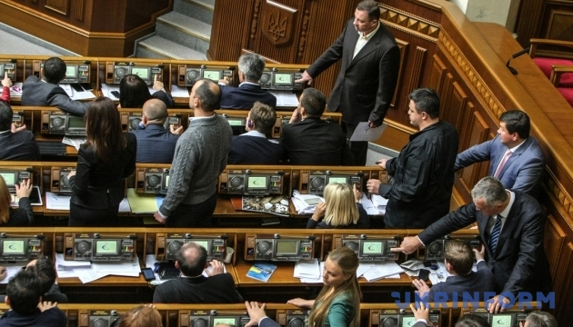 Парубий открыл Раду, в зале - 353 депутата