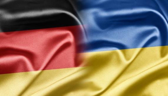 В німецькому Баден-Вюрттембeрзі провели Дні України