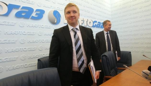 Коболєв розуміє небажання Газпрому платити, але це буде сигналом для Європи