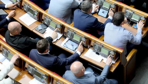 Рада змінила Податковий кодекс щодо ПДВ