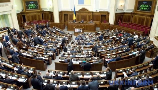 Фракції коаліції визначилися, чи готові працювати з Яценюком