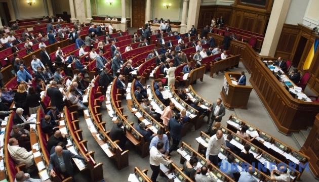 Рада внесла технічні правки до закону про публічні закупівлі