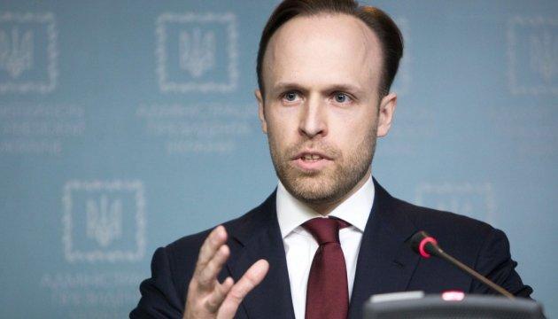 Ликвидация райсудов не будет угрожать делам Майдана - АП