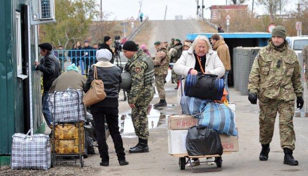 Єдиний пункт пропуску в Луганській області можуть закрити