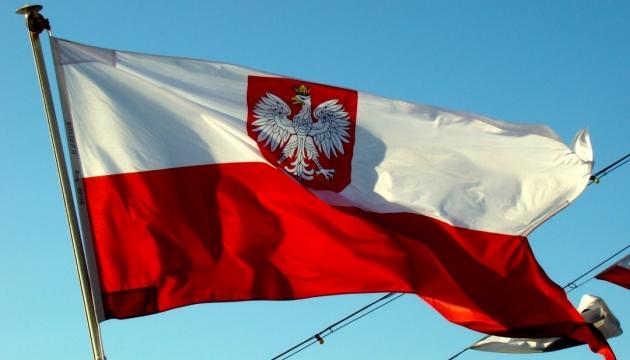 Польща засудила Люксембург за втручання у свої внутрішні справи