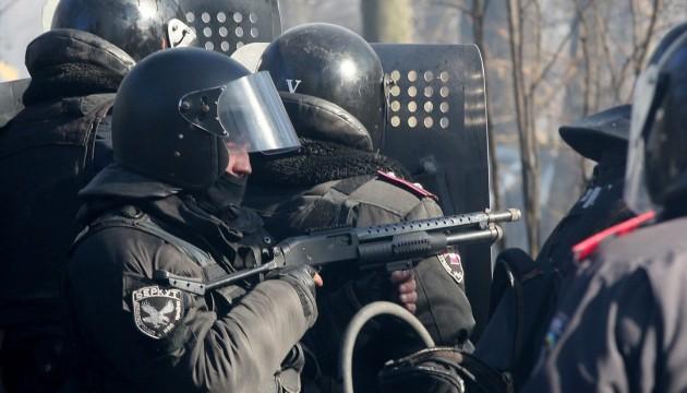 СБУ шукає у Львові докази розстрілу «беркутівців»