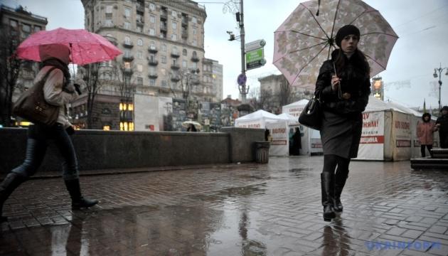 Теплая осень закончилась: с сегодняшнего дня в Украине похолодает
