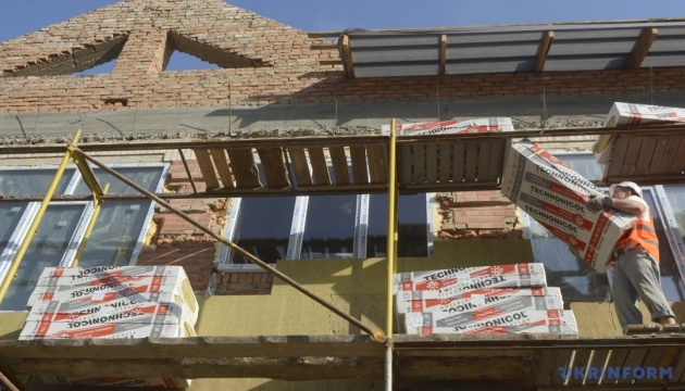 Govt allocates UAH 1.2 bln for thermal modernization of houses