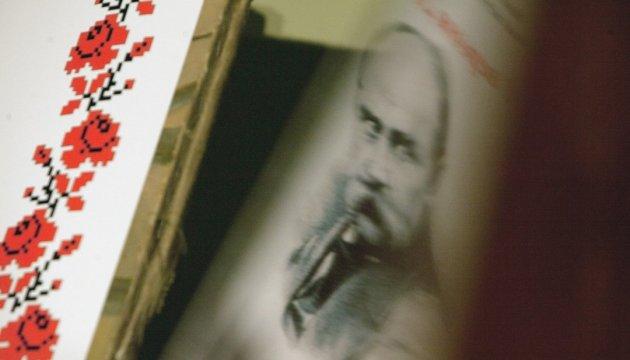 159 років тому помер Тарас Шевченко